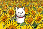Couverture du tome 1 de Le chien gardien d'étoiles de Takashi Murakami chez Sarbacane