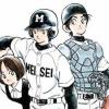 Couverture du tome 1 de  Mix de Adachi Mitsuru chez Tonkam
