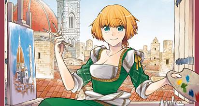 Couverture du tome 1 de Arte de OHKUBO Kei chez Komikku Editions