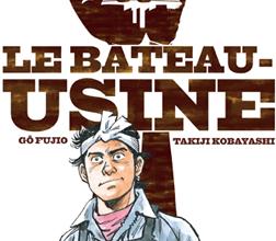 couverture de Le Bateau-usine de KOBAYASHI Takiji et FUJIO Gô pubié chez Akata