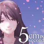 couverture de 5 cm per second de SHINKAI Makoto et SEIKE Yukiko chez Pika