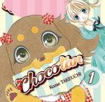 couverture de Chocotan de TAKEUCHI Kozue chez Nobi Nobi !