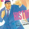 Couverture de Mon Histoire de KAWAHARA Kazune et ARUKO chez Kana