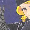 Couverture du tome 1 de e Galaxy Express 999, de MATSUMOTO Leiji chez Kana