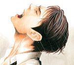 Couverture du tome 1 de My home hero publié chez Kurokawa